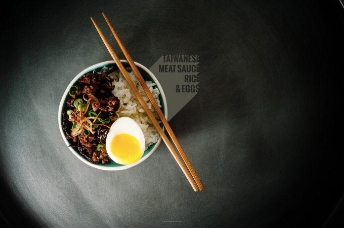 Salsa Di Taiwan E Ricetta Di Riso